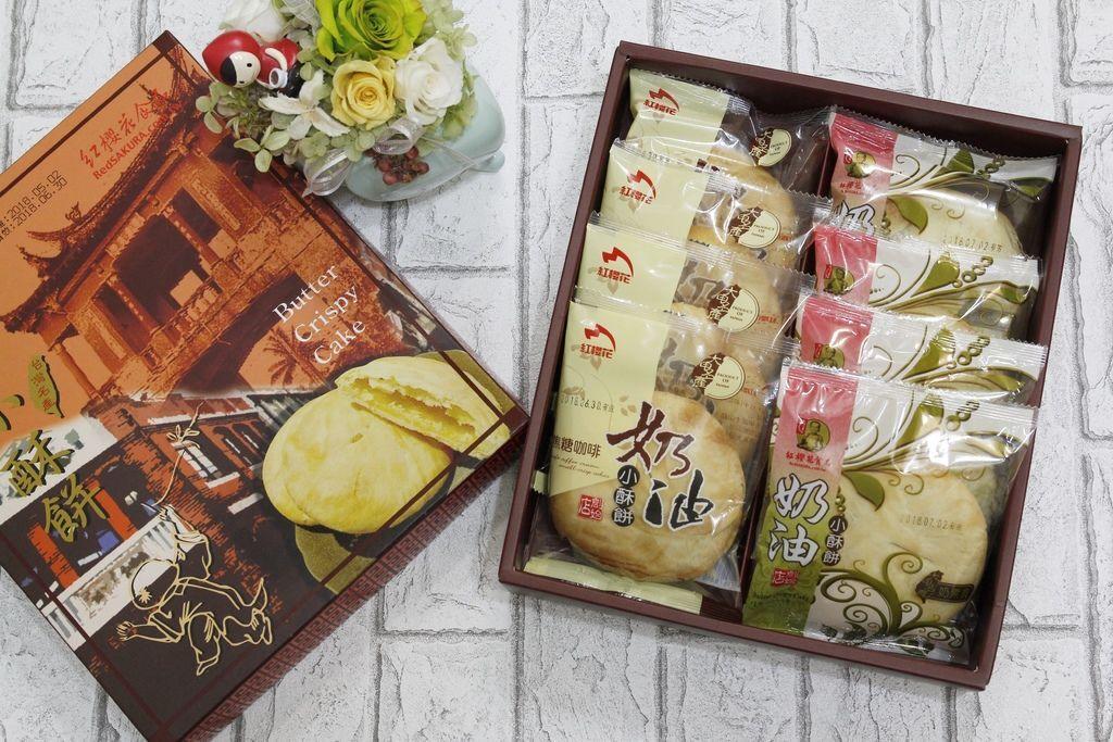 紅櫻花食品 (9).JPG