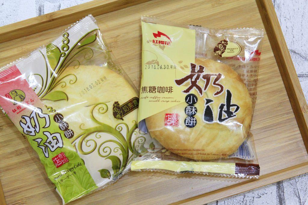 紅櫻花食品 (14).JPG