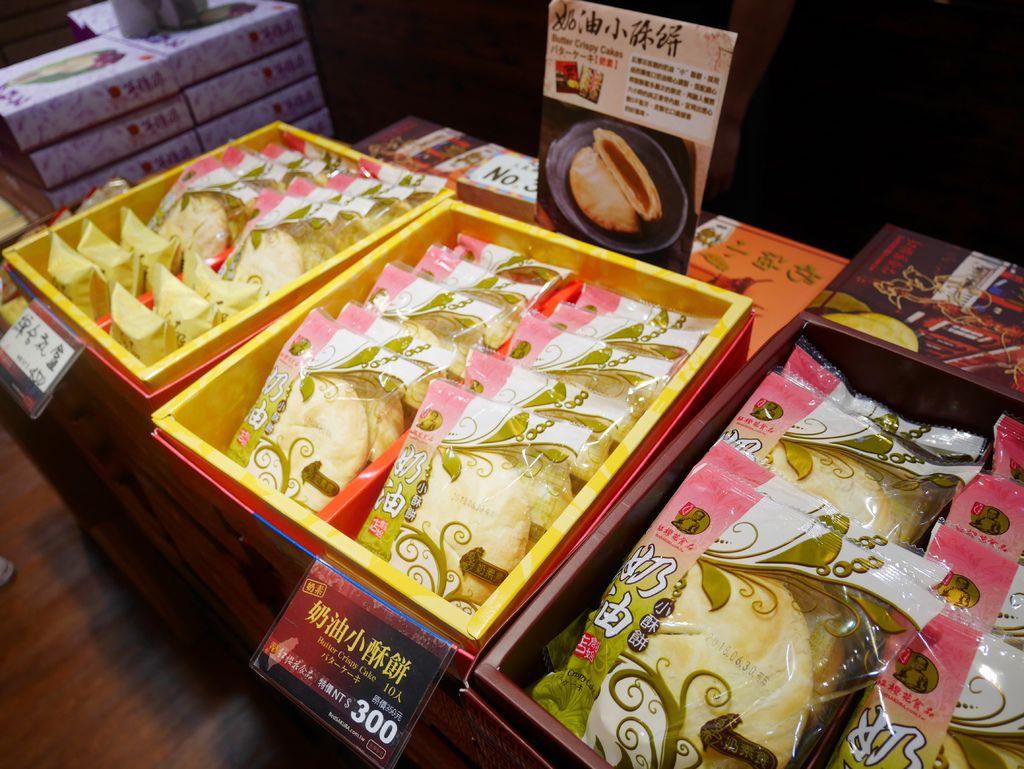 紅櫻花食品 (27).JPG