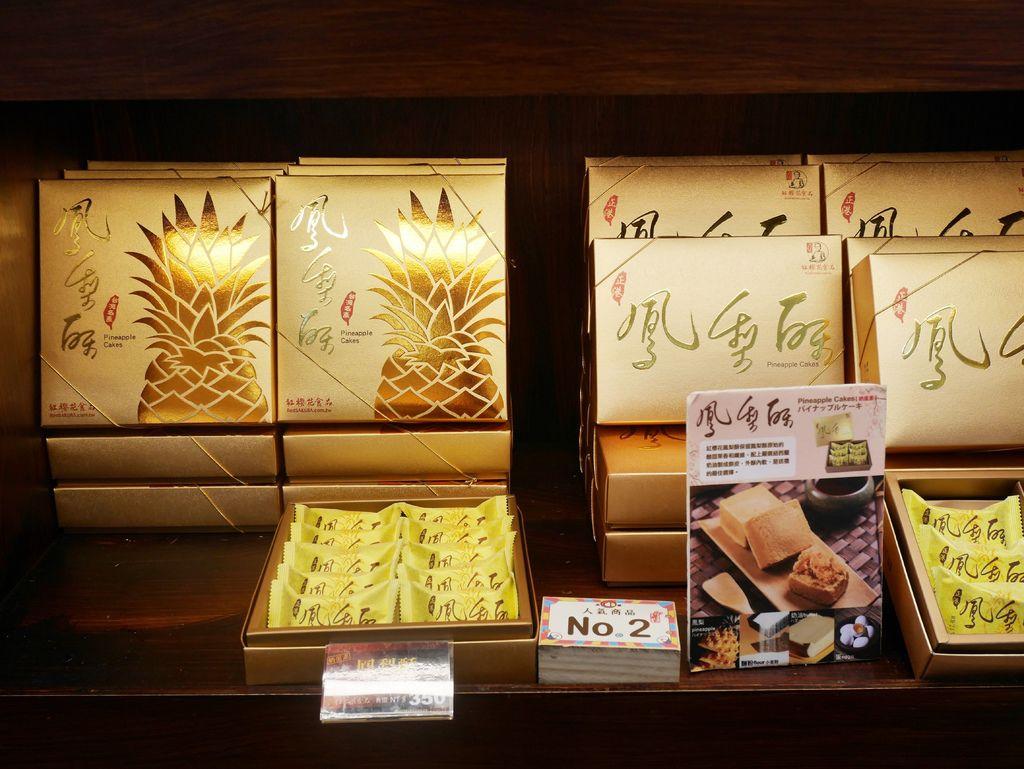 紅櫻花食品 (30).JPG