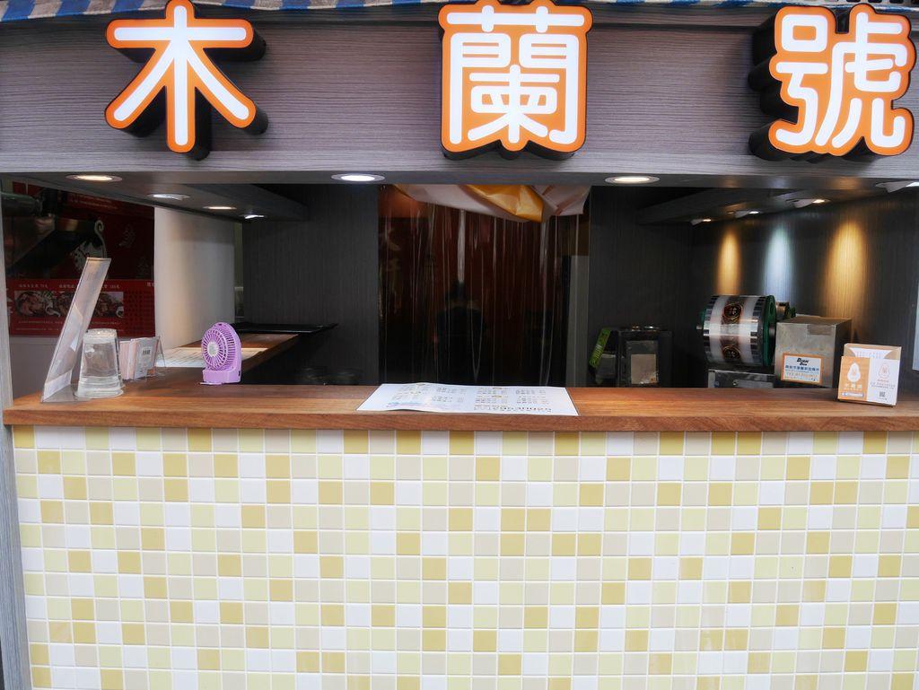 木蘭號果汁 (11).JPG
