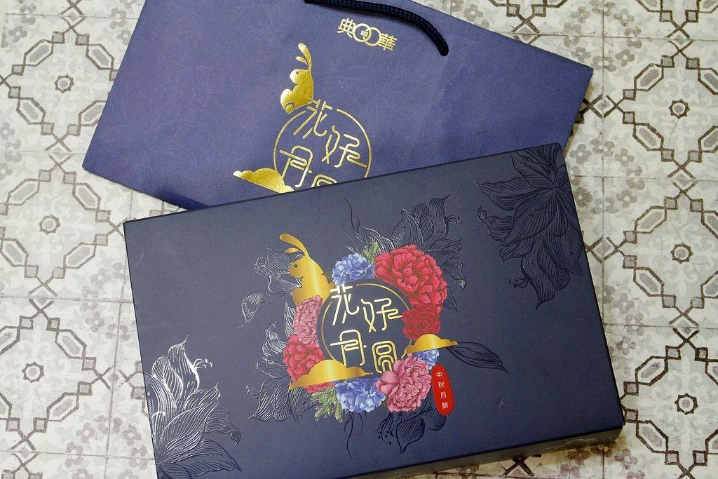典華月餅禮盒 (3).JPG