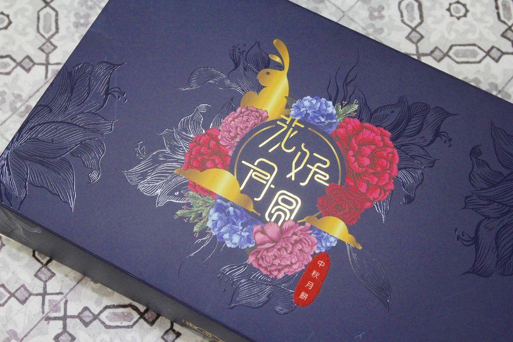 典華月餅禮盒 (5).JPG