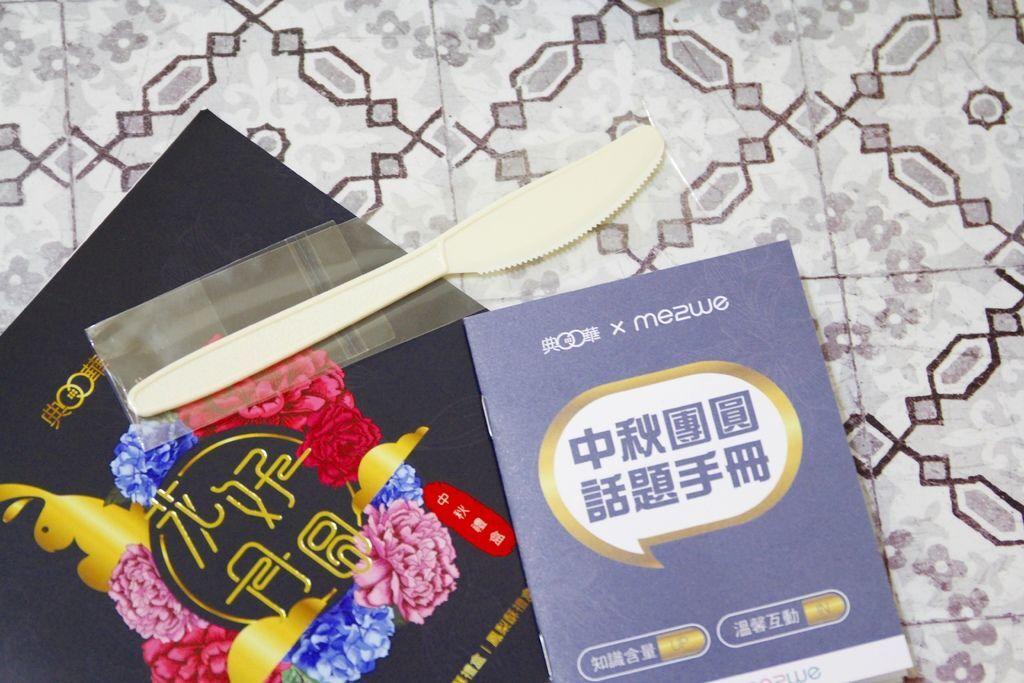 典華月餅禮盒 (8).JPG