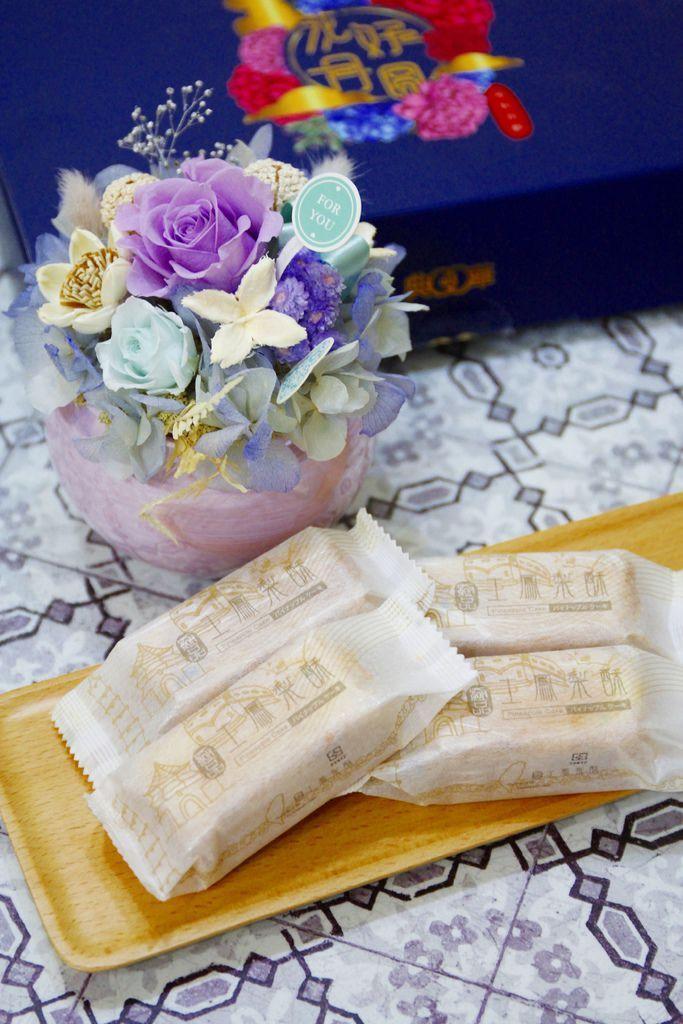典華月餅禮盒 (9).JPG