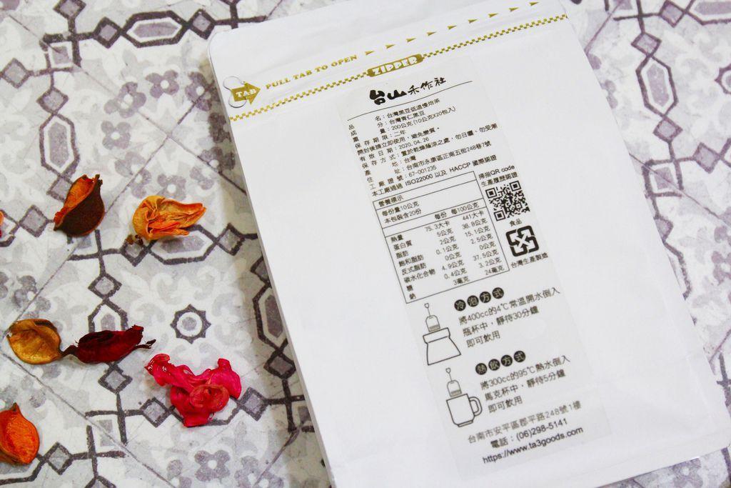 黑豆茶 (2).JPG