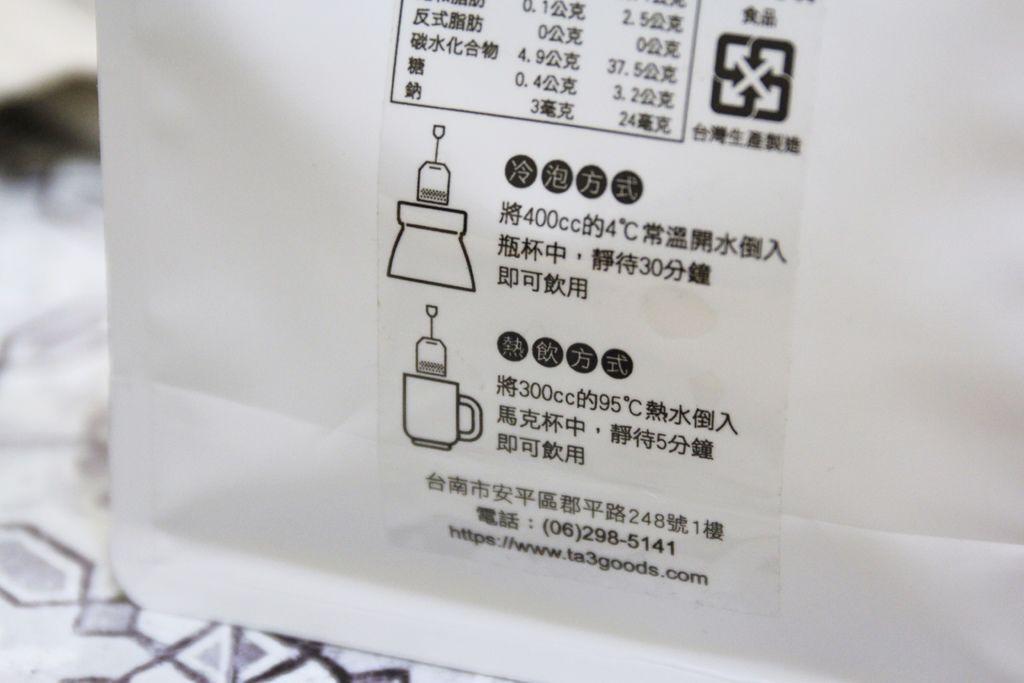 黑豆茶 (8).JPG