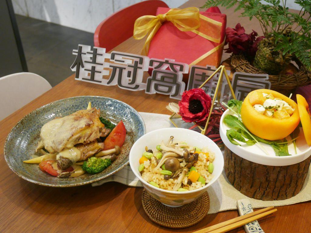 桂冠窩廚房 (33).JPG