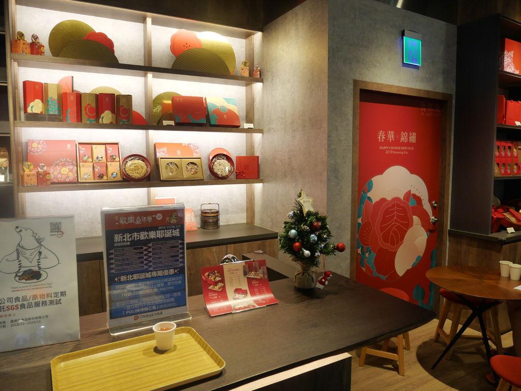舊振南餅店 (1).JPG