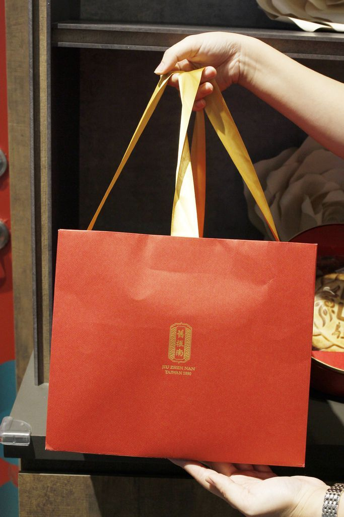 舊振南餅店 (8).JPG
