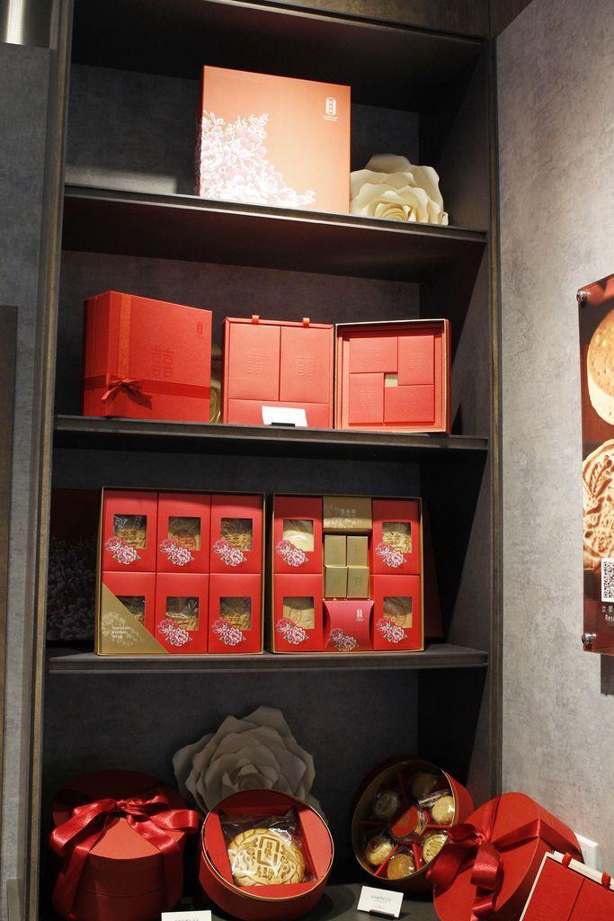 舊振南餅店 (15).JPG