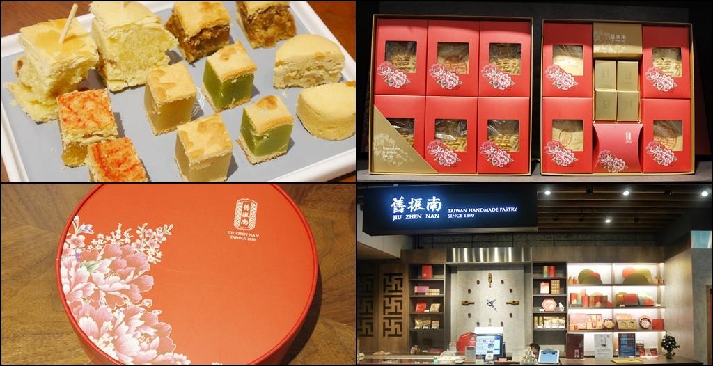 舊振南餅店 (36).jpg