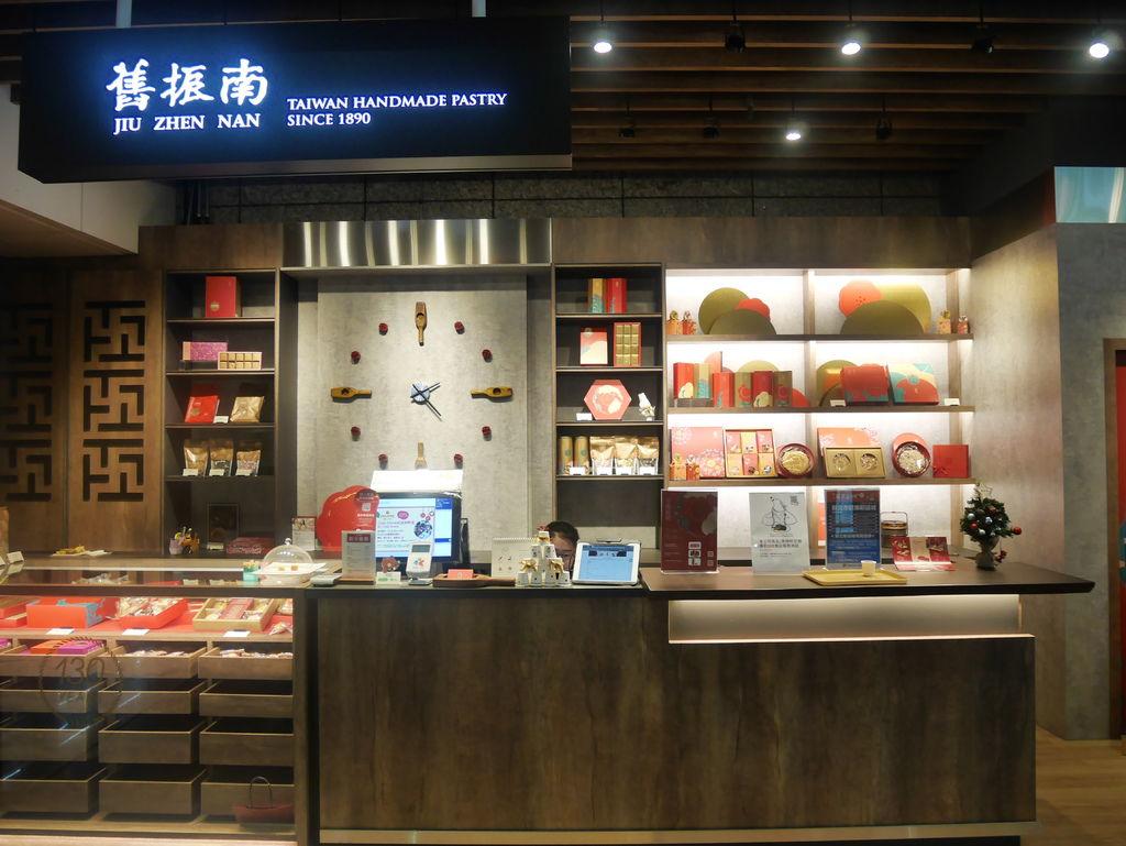 舊振南餅店 (37).JPG