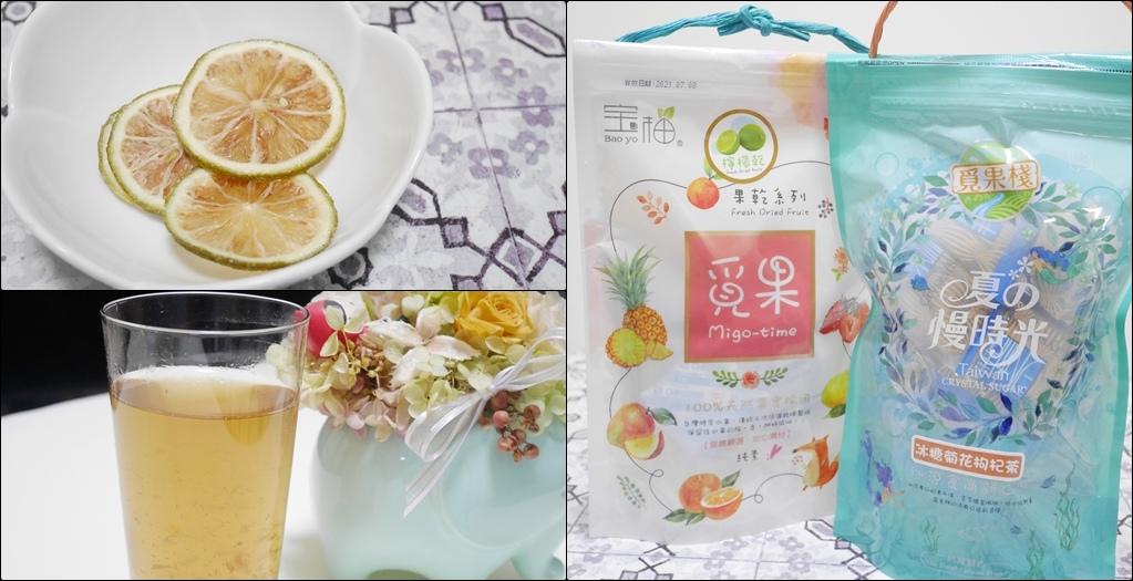 宝柚食品茶磚 (5).jpg