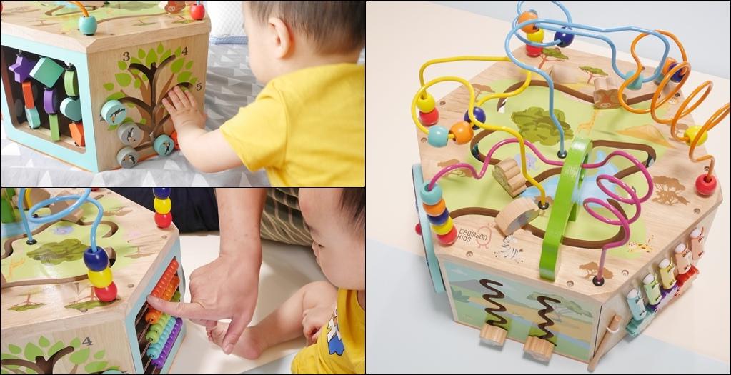 TEAMSON繞珠玩具 (3).jpg