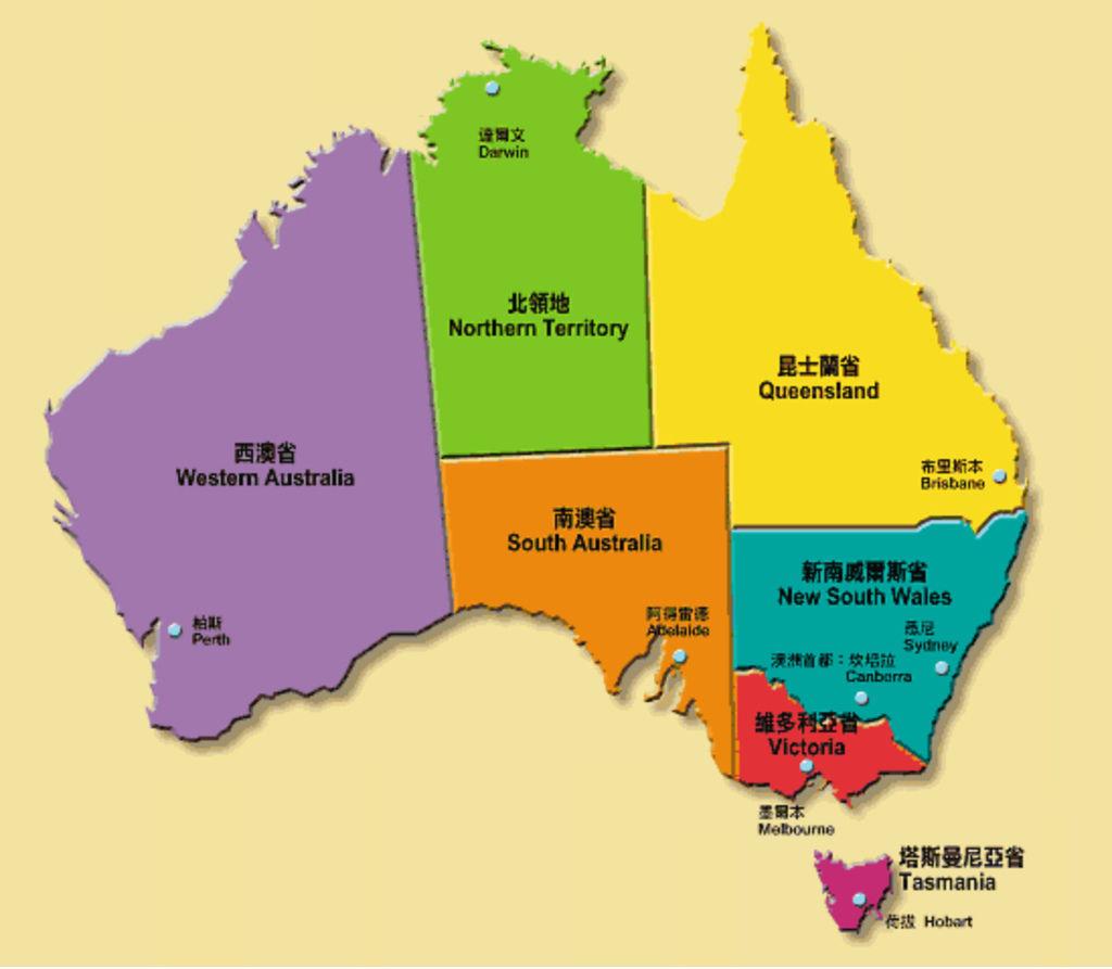 澳洲地圖.tiff