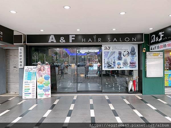 A&F Hair Salon 台北車站