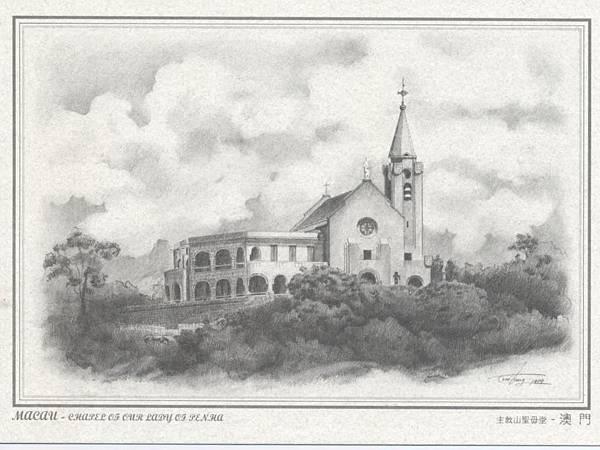 主教山聖堂.jpg