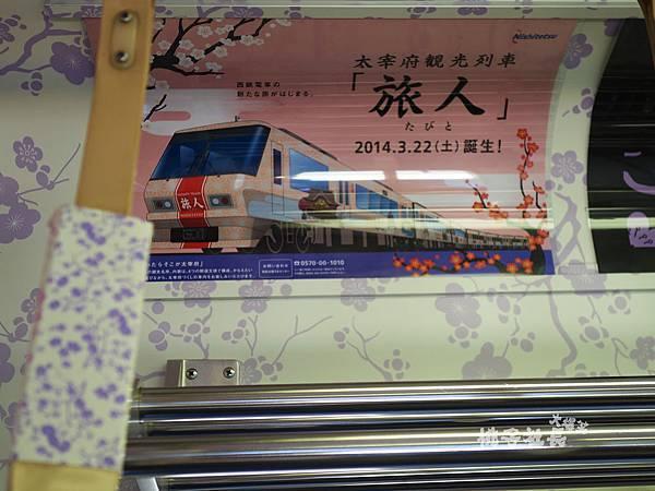 旅人觀光列車3.JPG