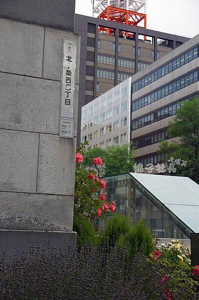 北菓樓1.JPG
