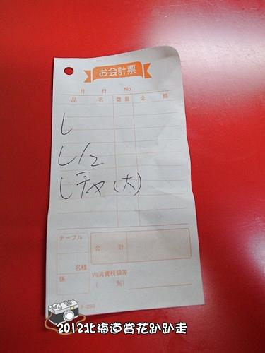 201207-7.JPG