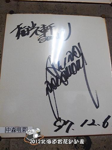 201207-11.JPG