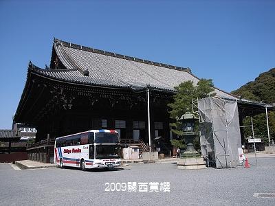 110211-17.jpg