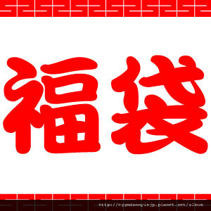 20051230_112261.jpg