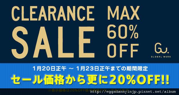 Global work本週末限時折扣~日本大阪在地代買、代購、代標-Egg X Danny in jp