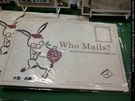 日本文具控-關西景點手繪明信片-日本大阪在地代買、代購、代標-Egg X Danny in jp
