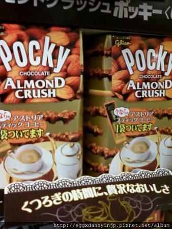日本零食-Pocky 巧克力碎花生&碎核果口味-日本大阪在地代買、代購、代標-Egg X Danny in jp