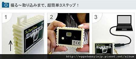 日本文具控-Mark's隨身小相機-日本大阪在地代買、代購、代標-Egg X Danny in jp