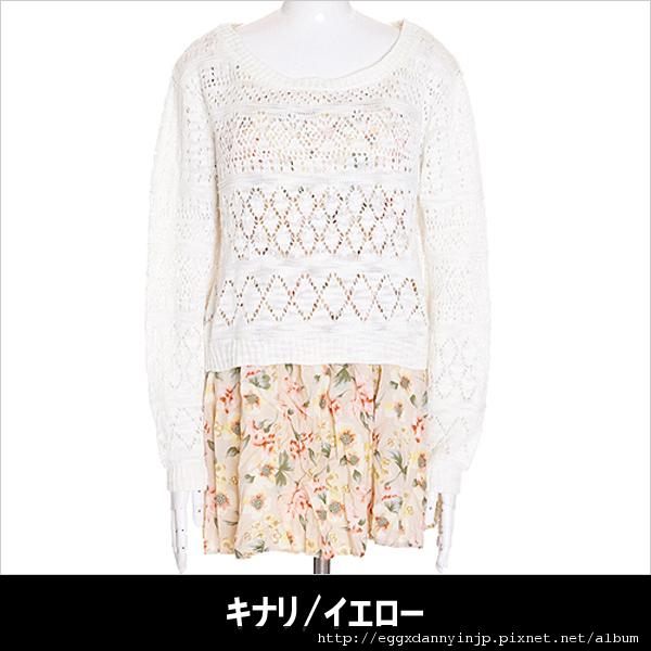 2012春裝-INGNI 小花洋裝+針織衫組合(日本大阪在地代買、代購、代標-Egg X Danny in jp)