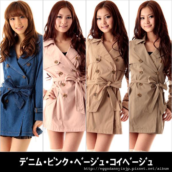 2012春裝~CanCam雜誌刊登款~INGNI風衣(日本大阪在地代買、代購、代標-Egg X Danny in jp)