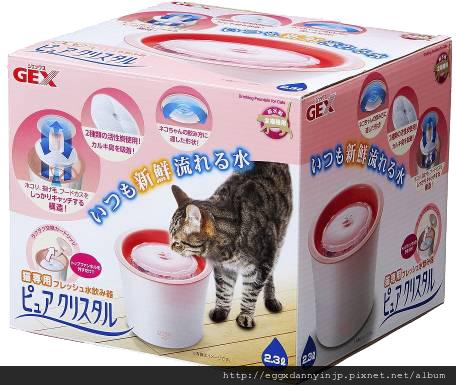 寵物用品~貓咪專用飲水機[日本大阪在地代買、代購、代標-Egg X Danny in jp]