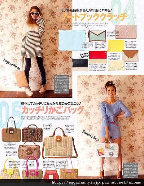 VIVI雜誌 3月號刊載SPIRALGIRL信封手拿包[日本大阪在地代買、代購、代標-Egg X Danny in jp]