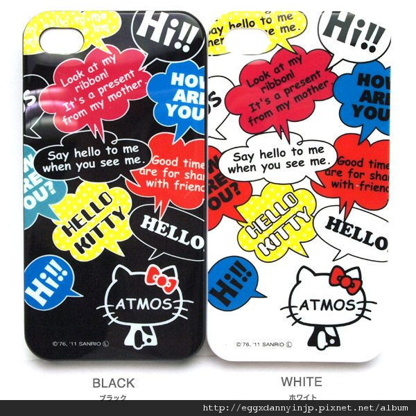 叁月連線 no.31[Hello Kitty Iphone4保護殼]=日本大阪在地代買、代購、代標-Egg X Danny in jp