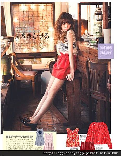 叁月連線 no.40[2012春裝~VIVI四月號刊載~Lily Brown收腰皺摺短裙]=日本大阪在地代買、代購、代標-Egg X Danny in jp