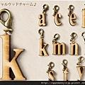 日本英文字母吊飾