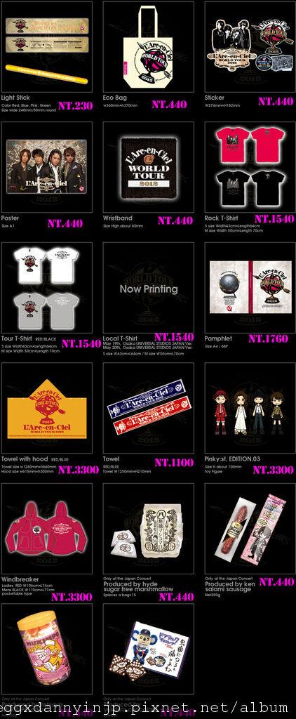 代購L'Arc~en~Ciel 20th L'Anniversary 5/19.20大阪環球影城演唱會周邊商品