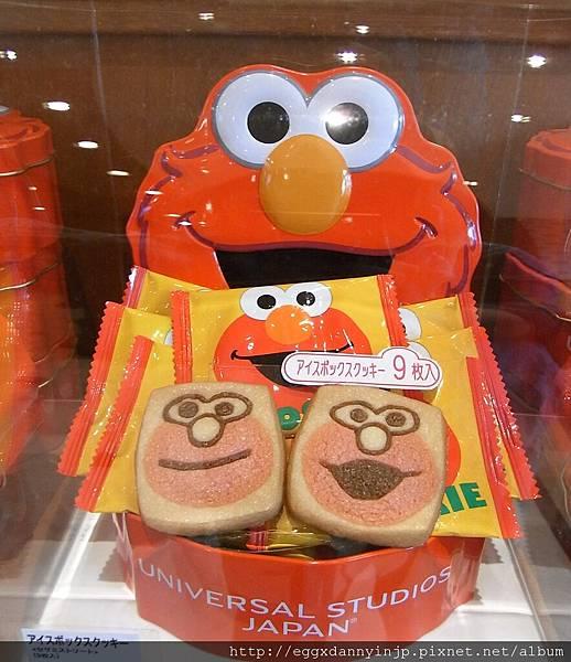 icebox cookie 710元