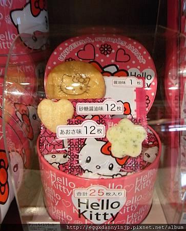 kitty仙貝 745元
