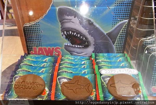 大白鯊餅乾  750元