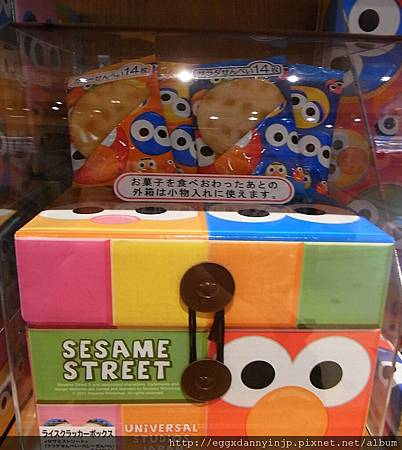 芝麻街elmo仙貝盒800元