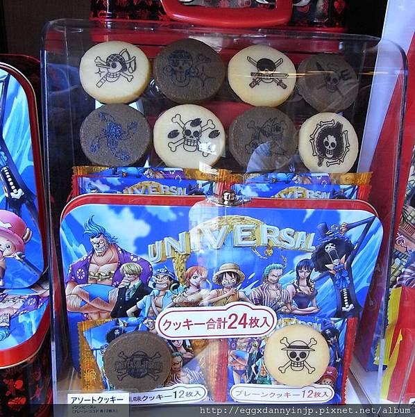 海賊王綜和餅乾910元