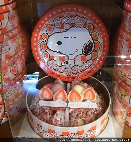 草莓白巧克力870元