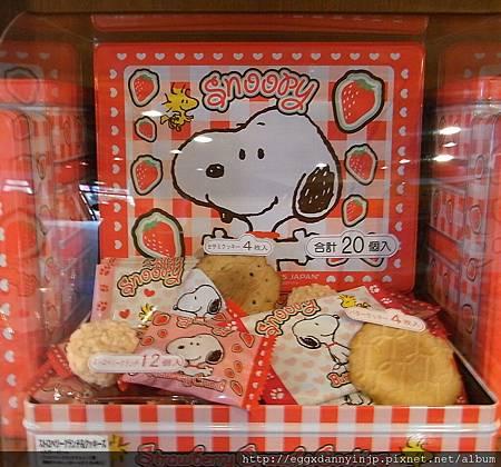 草莓綜和餅乾910元