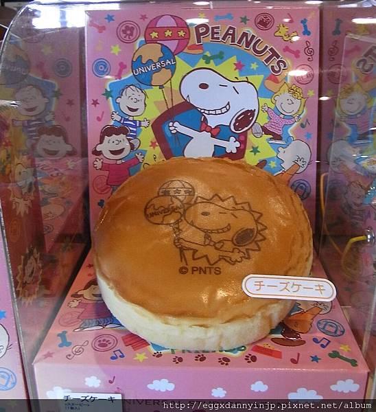 起司蛋糕950元