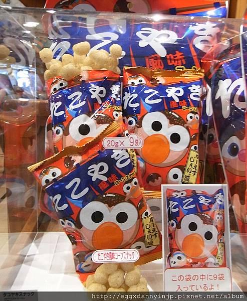章魚燒口味餅乾690元