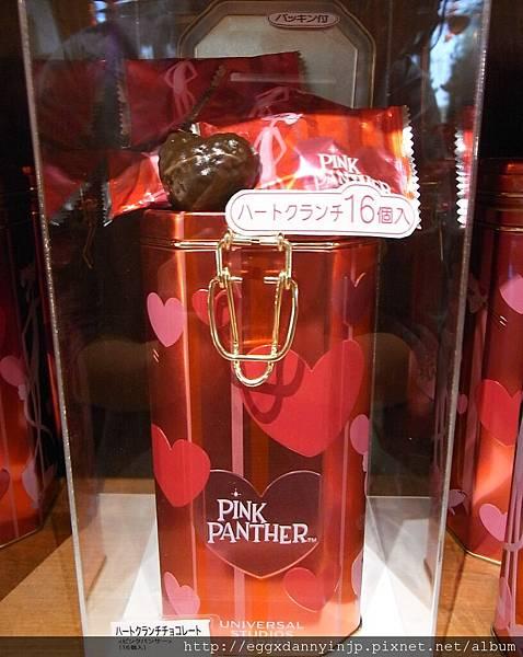 頑皮豹巧克力900元